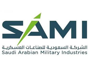 الشركة السعوديه