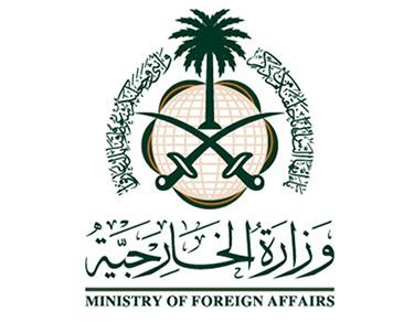 وزارة الداخليه